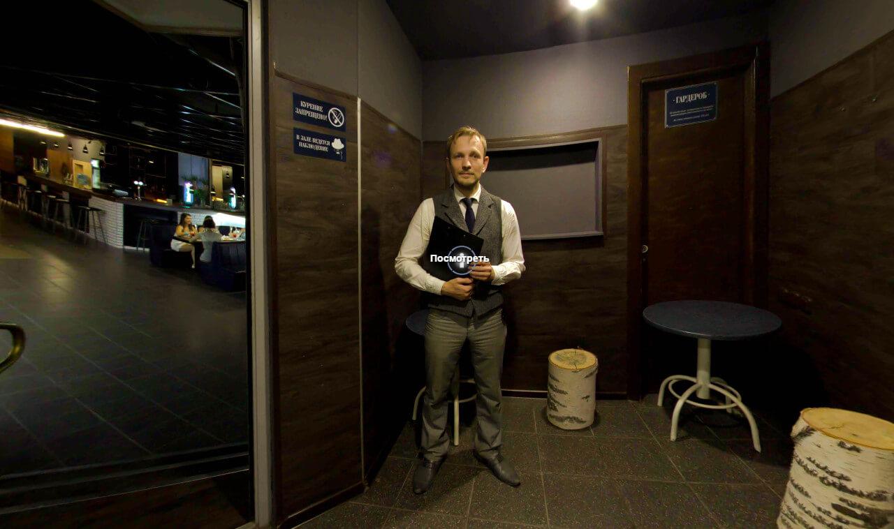 Виртуальный тур квест в ресторан