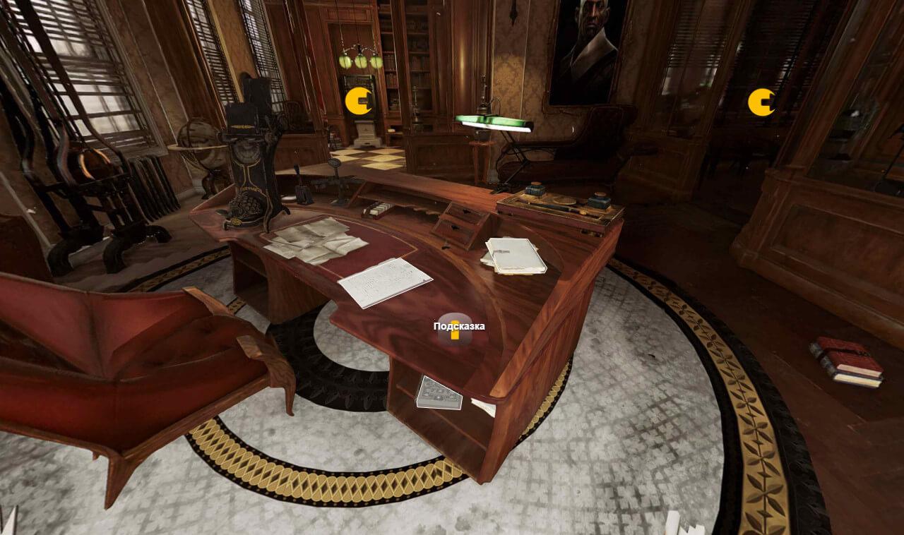 виртуальный тур квест шпион