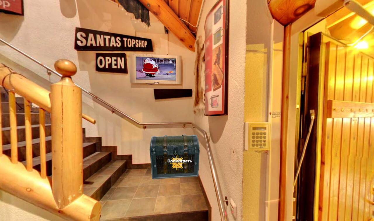 3D панорама Санта