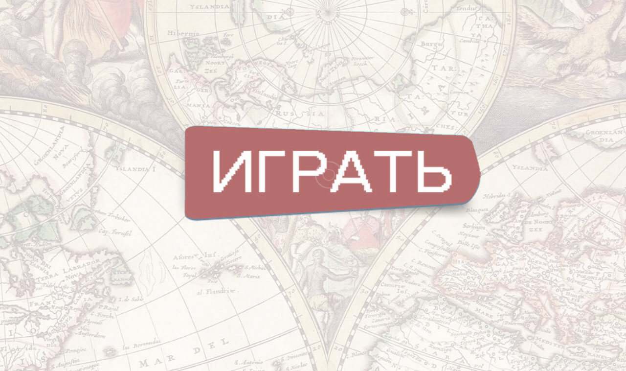 3D тур квест туризм