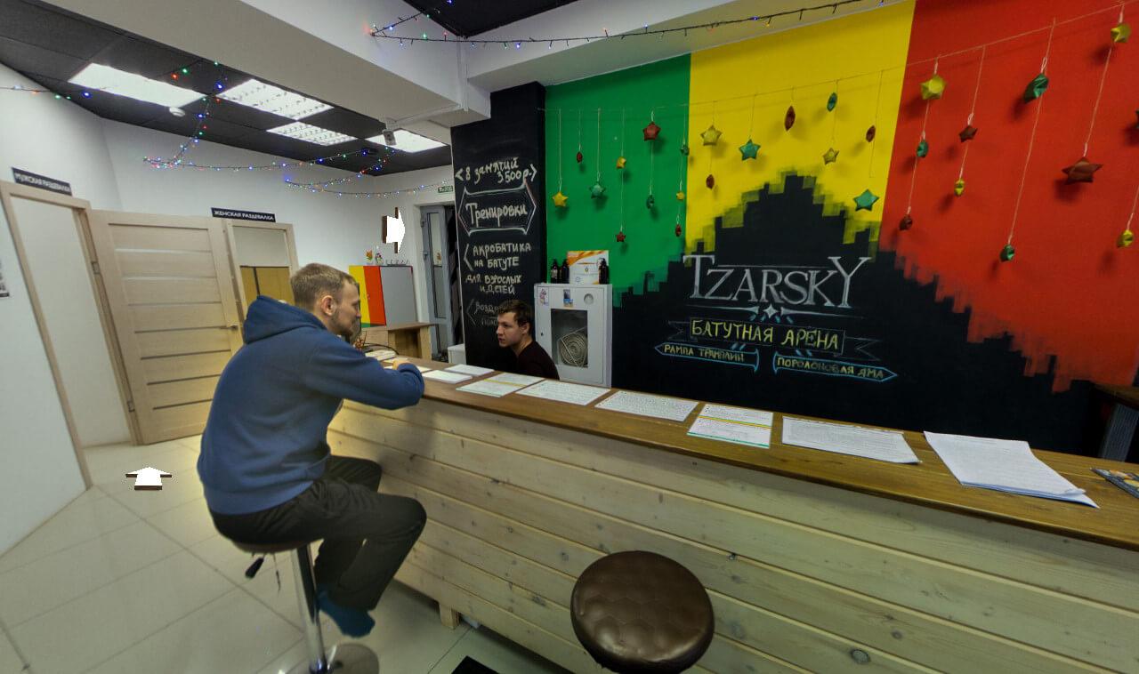 Виртуальные туры по батутному парку Царский