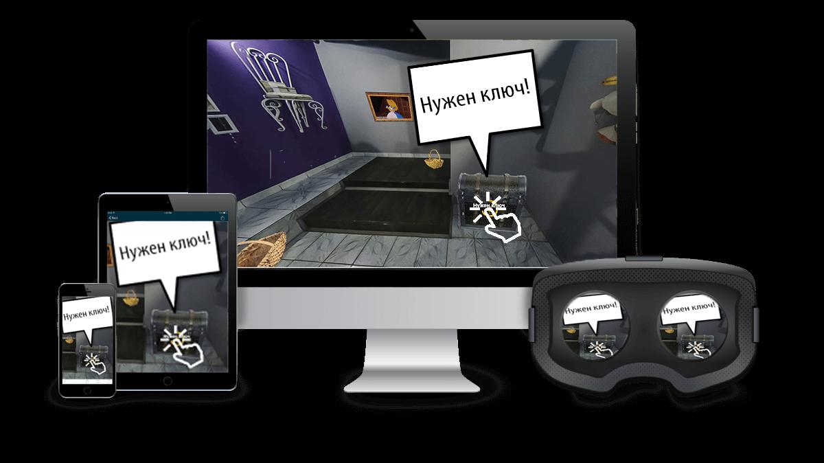 virtual'nyj 3d kvest