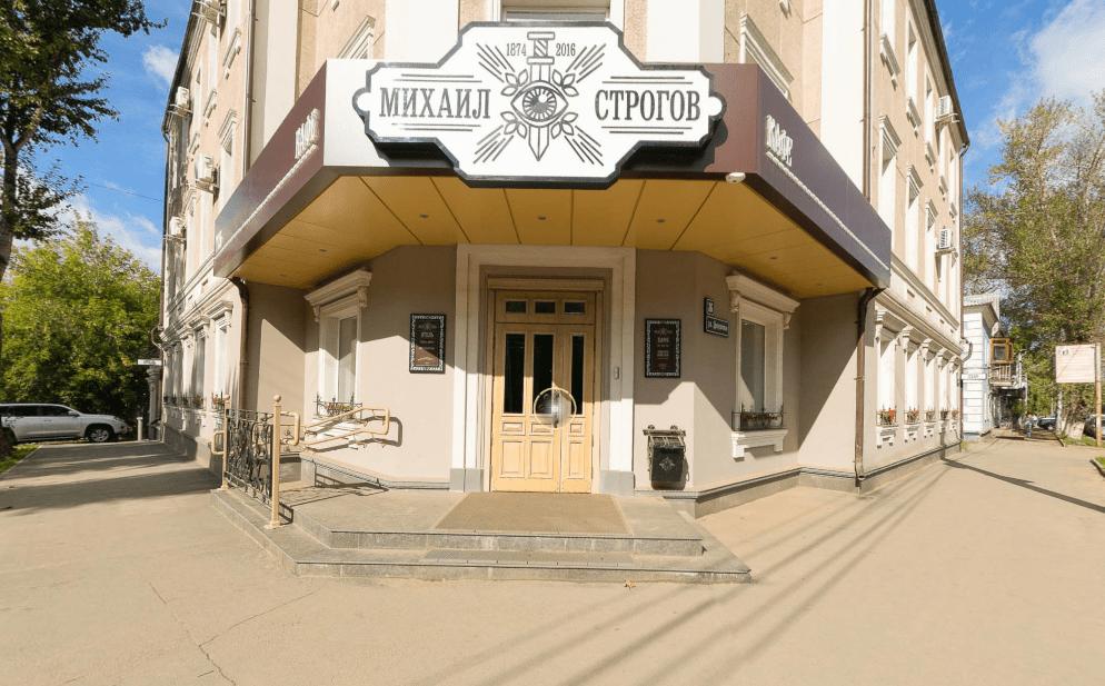 Виртуальные туры по гостинице Михаил Строгов