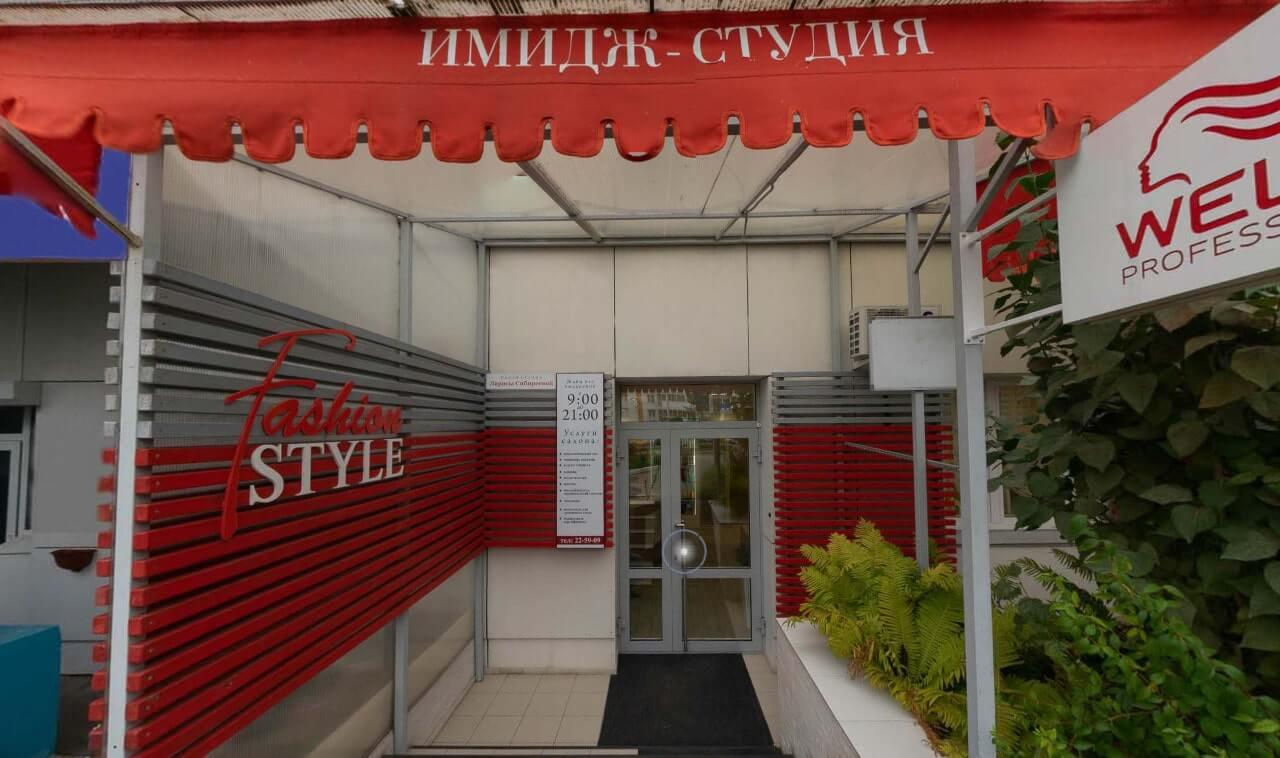 Виртуальные туры по салону красоты fashion style